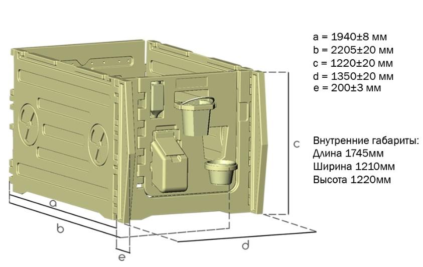 клетка для теля для телят БСТМ 2.00.000