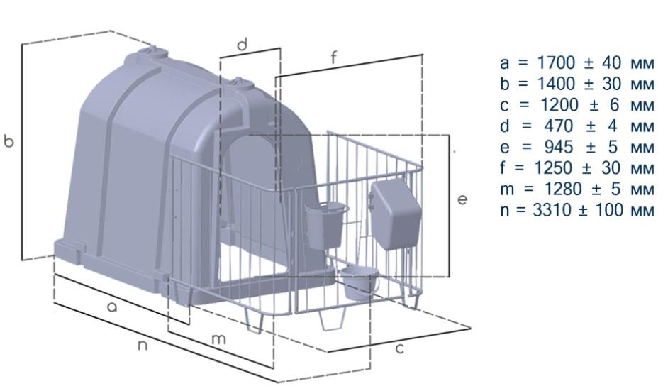 домик для телят бст-3