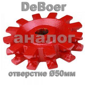 Звездочка для скрепера De Boer Ø 50мм, 1-я замена