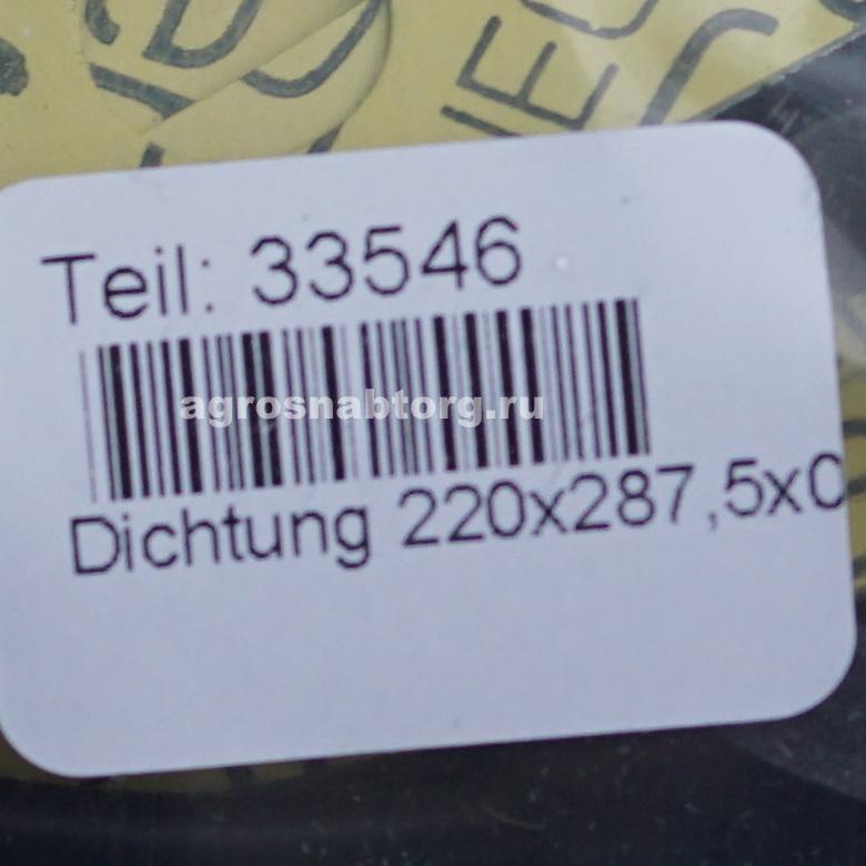 Прокладка для насоса 220*287,5*0,5 мм
