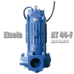Погружной насос для навоза AT 44-F