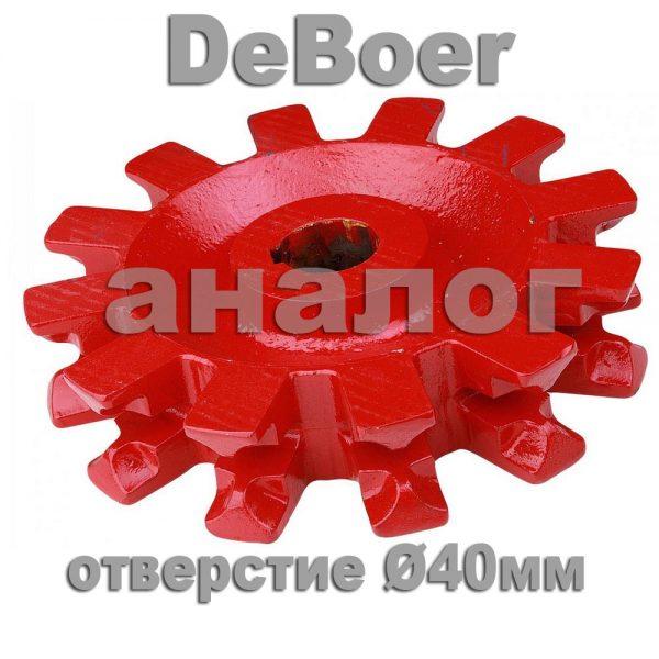 Звездочка для скрепера De Boer Ø 40мм
