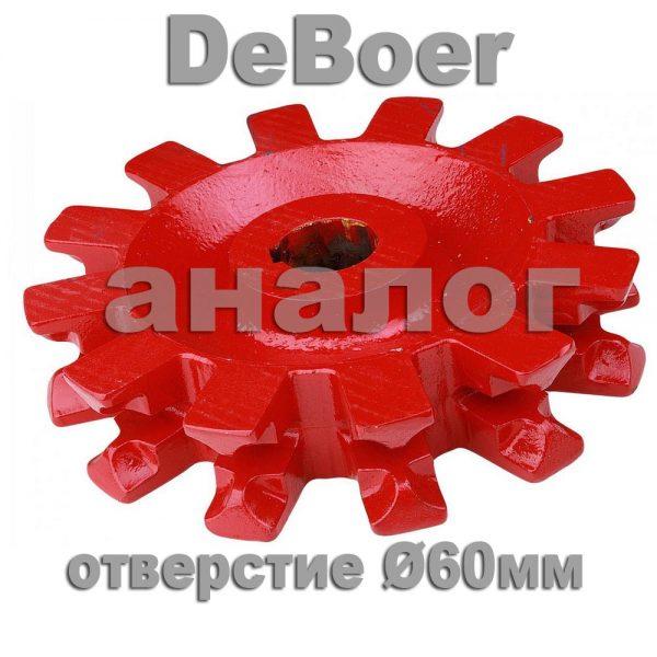 Звездочка для скрепера De Boer Ø 60мм