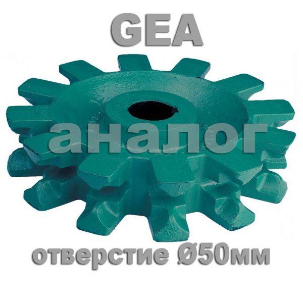 Базовая звездочка GEA Ø50мм