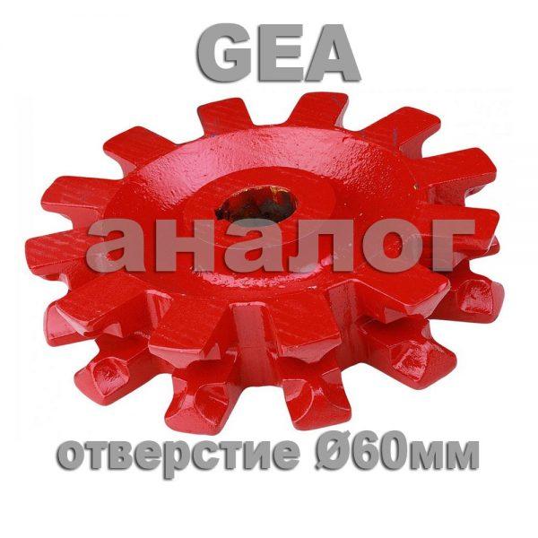 Звездочка приводная GEA Ø60мм